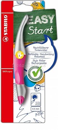 Stabilo L Easy Start pero, růžové ,bez náhradní náplně