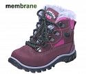 Dětská zimní obuv FARE 847253