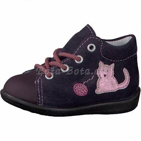 Dětská celoroční obuv RICOSTA 18270-380, Sandy