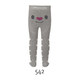 Froté punčocháče Sterntaler, ABS na chodidle, na nártu i na kolenou,8751705-542