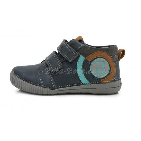Dětské celoroční boty DDStep 036-701B