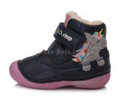 DDstep 015-968 zimní obuv