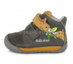 DDstep S070-880A