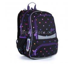 Školní batoh s puntíky Topgal NIKI 21011 G