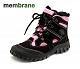 Dětská obuv FARE 2644251