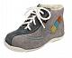 Dětská obuv 2124362