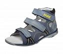 Dětský sandál FARE 1763102